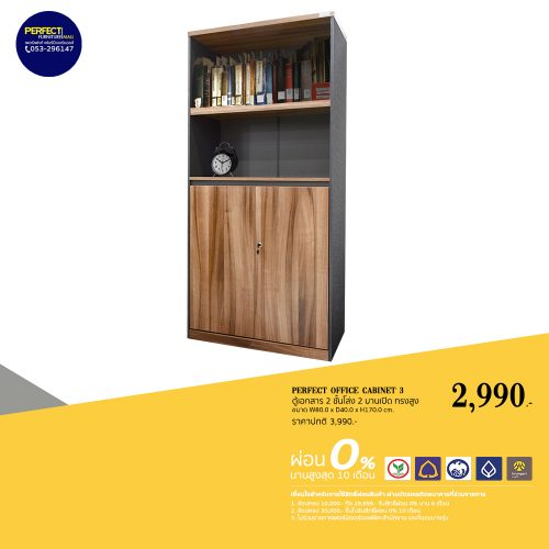 officecabinet3