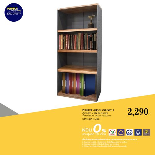 officecabinet4